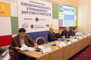 Ведущие семинаров конференции
