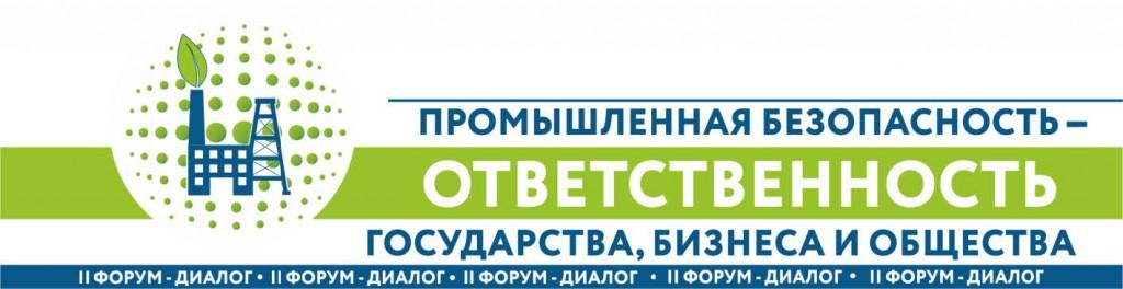 ФПБ_май 2016_Логотип