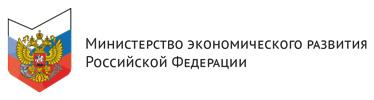 логотип МЭР РФ